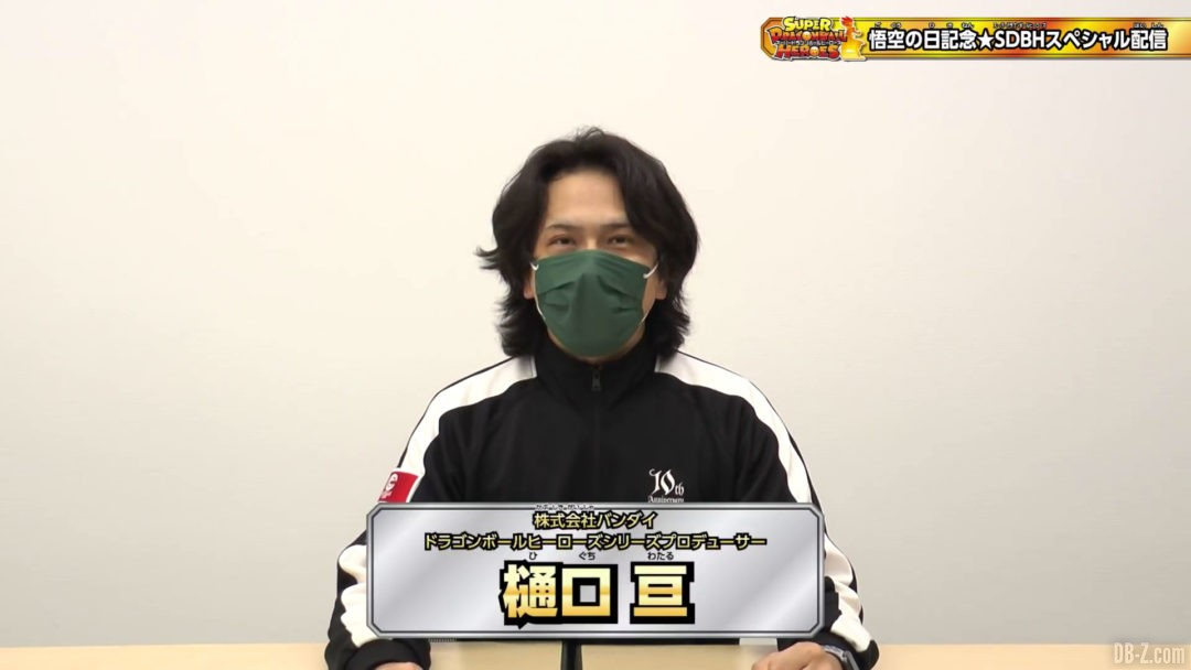 Wataru-Higuchi-Super-Dragon-Ball-Heroes-Bandai