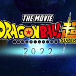 film-dbs-2022-toriyama