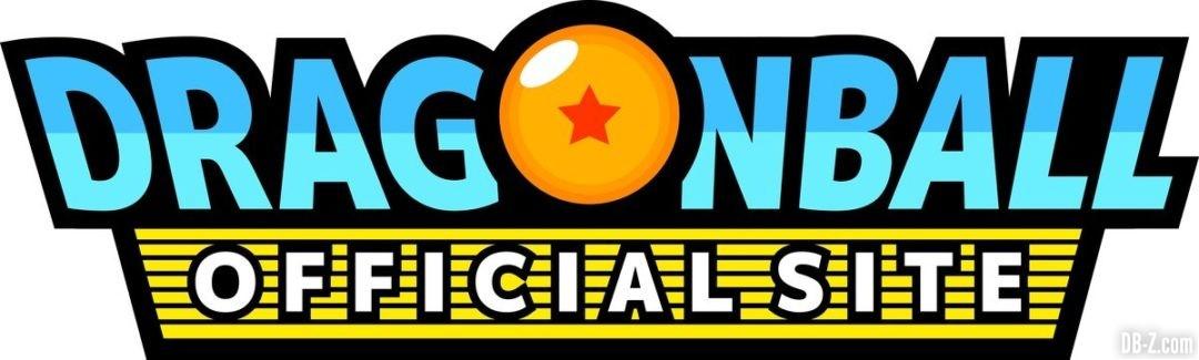 logo-Site-officiel-Dragon-Ball
