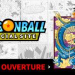 ouverture-site-officiel-dragon-ball