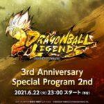 Dragon-Ball-Legends-3rd-anniversary-part-2