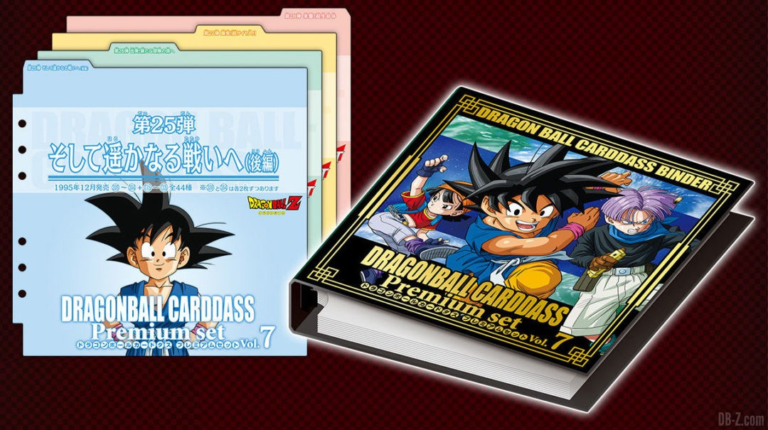 Dragon-Ball-Premium-Carddass-Vol.7-Classeur