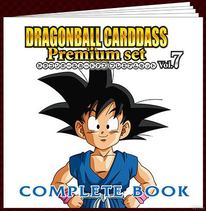 Dragon-Ball-Premium-Carddass-Vol.7-Complete-Book