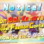 Dragon-Ball-Xenoverse-2-Super-Fashion-Contest-1