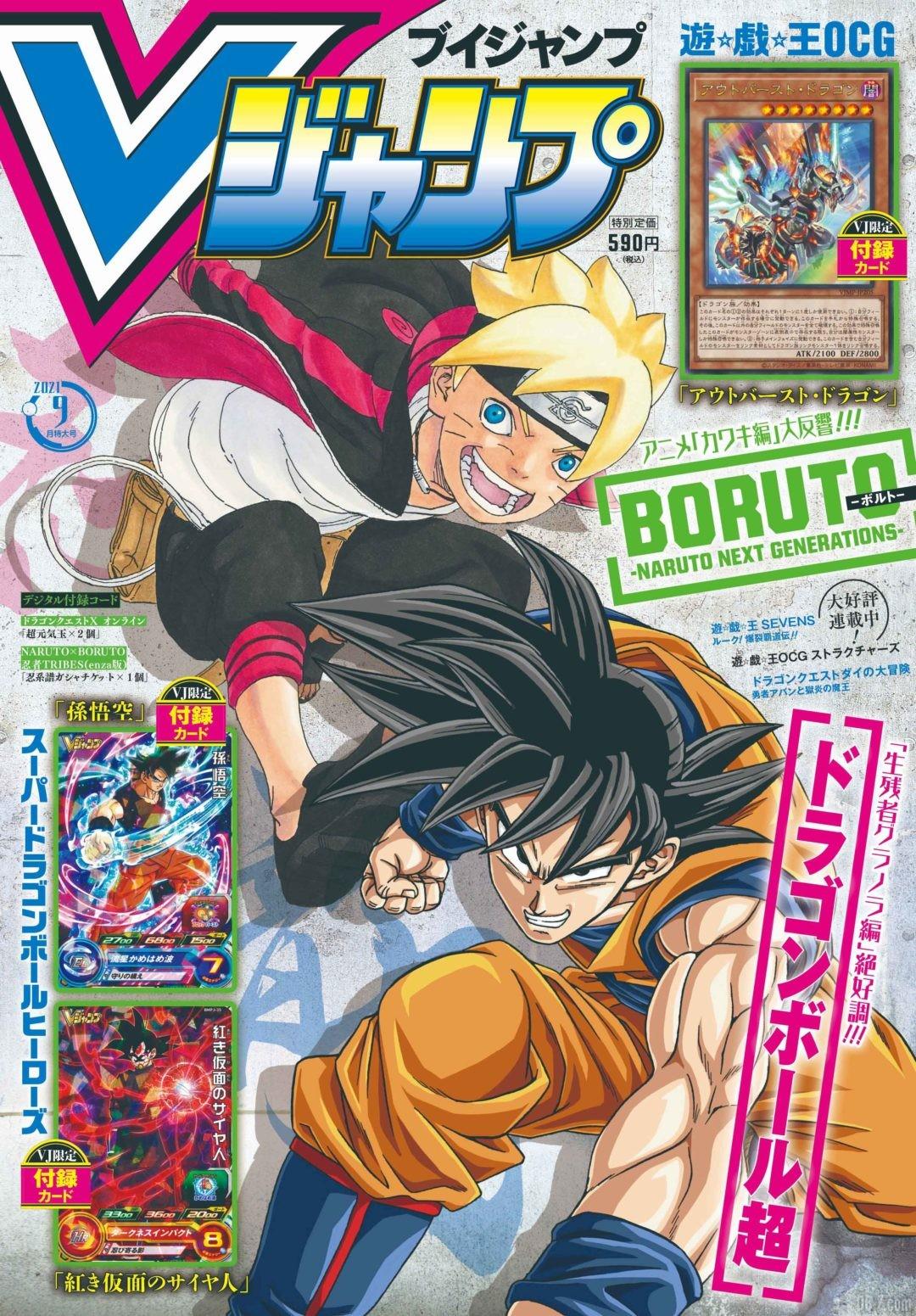 Cover-VJump-Septembre-2021-21-juillet