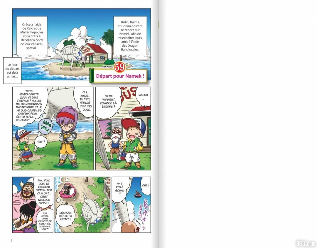 Dragon-Ball-SD-Tome-7-Extrait-page-1