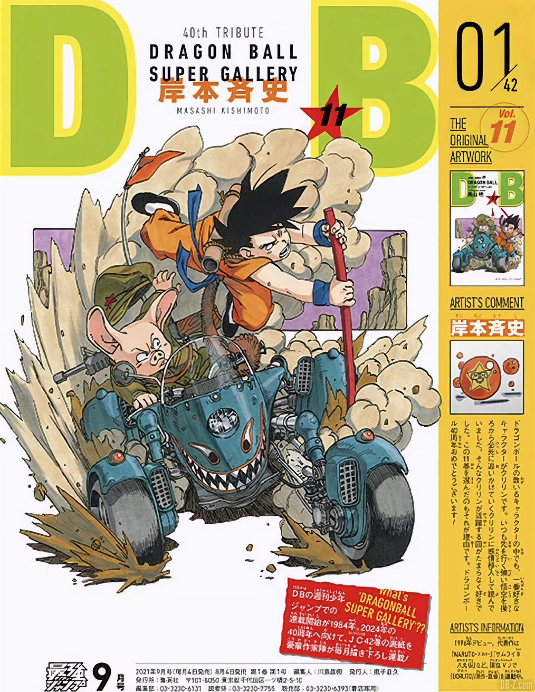 Dragon-Ball-Super-Gallery-Cover-1-par-Masashi-Kishimoto