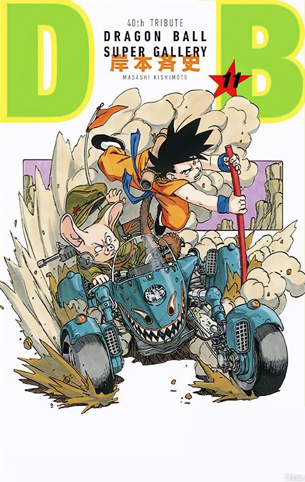 Dragon-Ball-Tome-11-cover-Masashi-Kishimoto