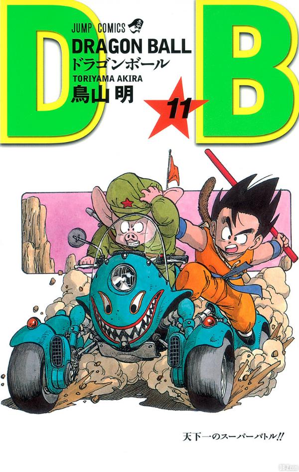 Dragon-Ball-Tome-11-cover