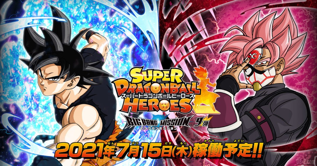 Super-Dragon-Ball-Heroes-Big-Bang-Mission-9-Liste-cartes