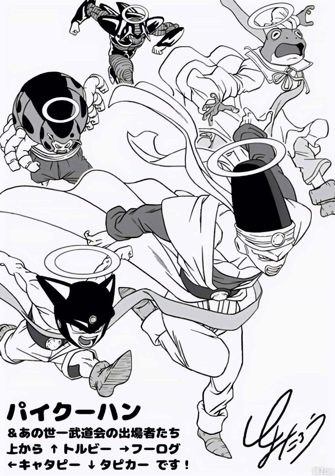 Toyotaro-dessins-Paikuhan
