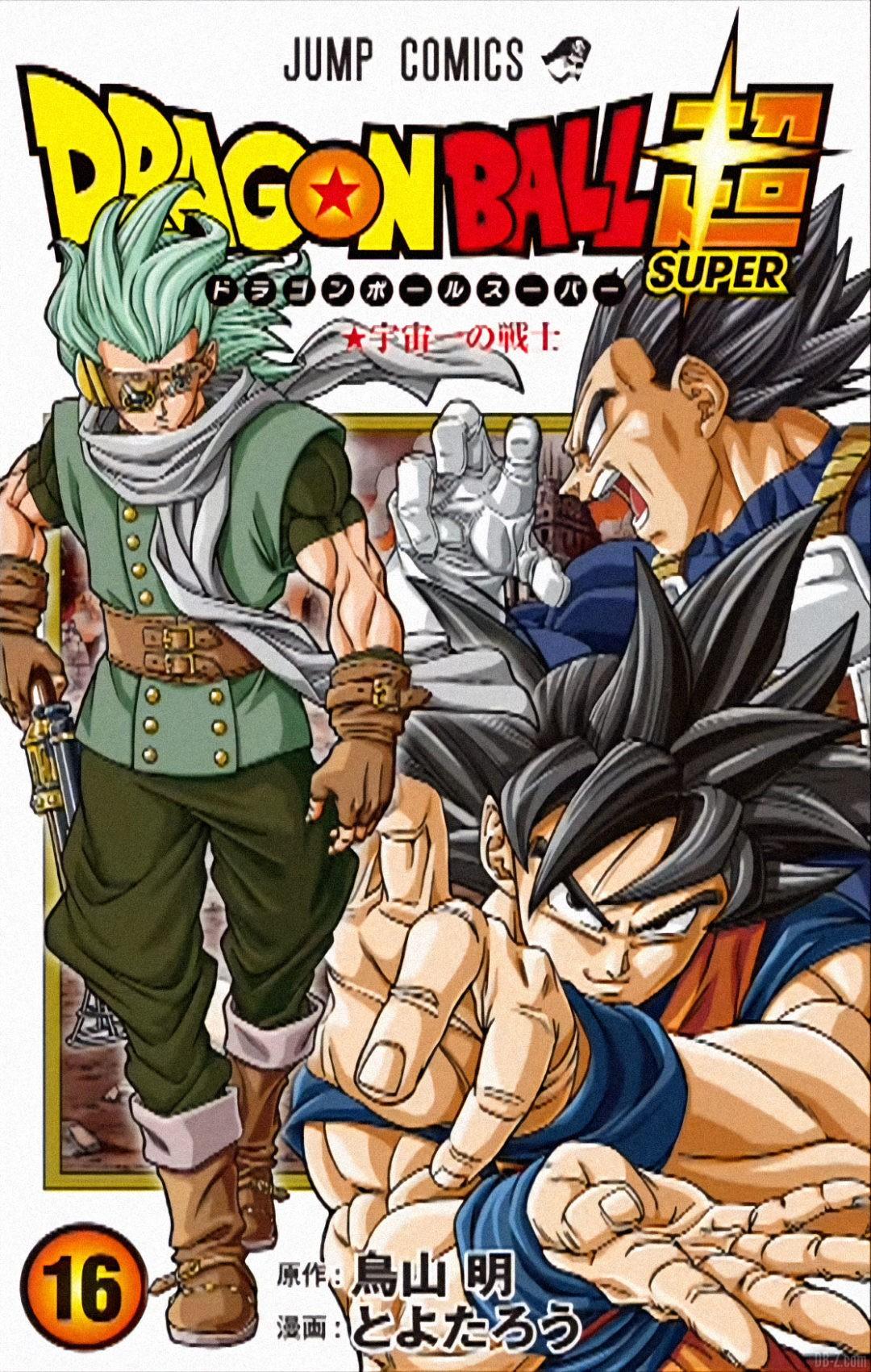 couverture-Tome-16-Dragon-Ball-Super