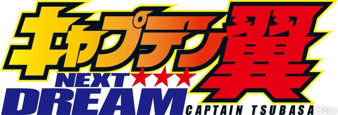 Captain Tsubasa Next Dream