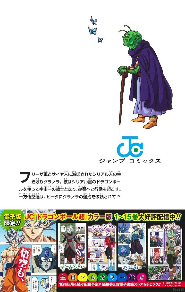 DBS-16-cover-C