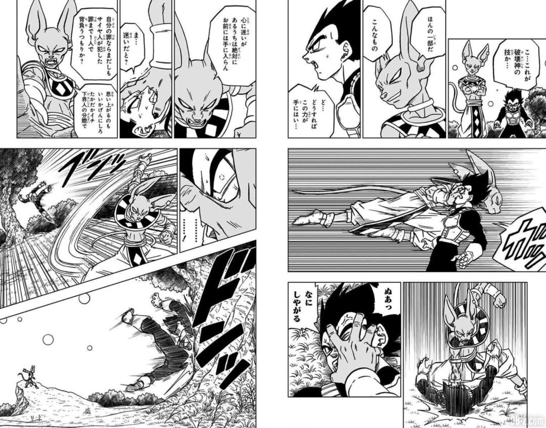 DBS-16-page-10