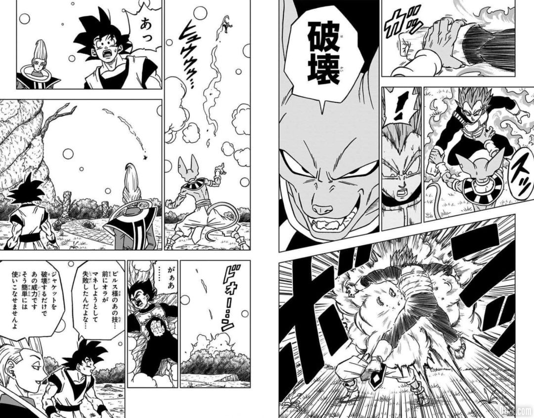 DBS-16-page-15