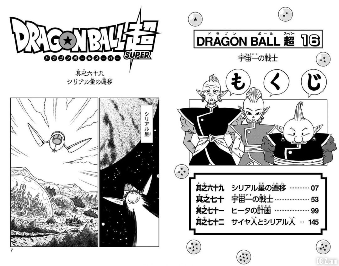 DBS-16-page-3