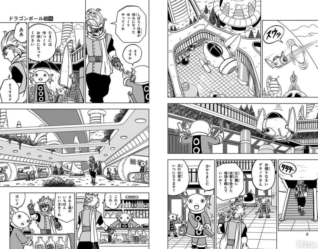 DBS-16-page-4