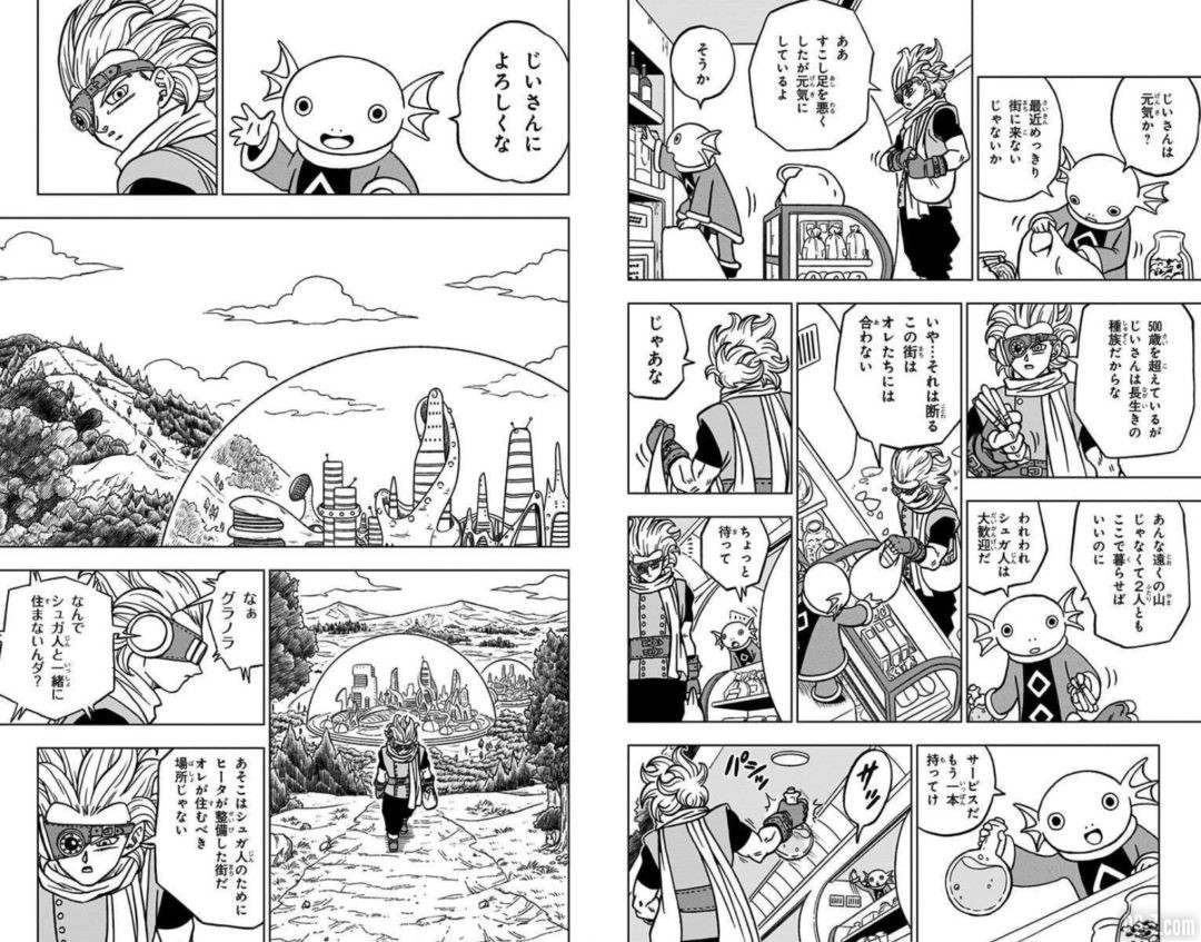 DBS-16-page-5