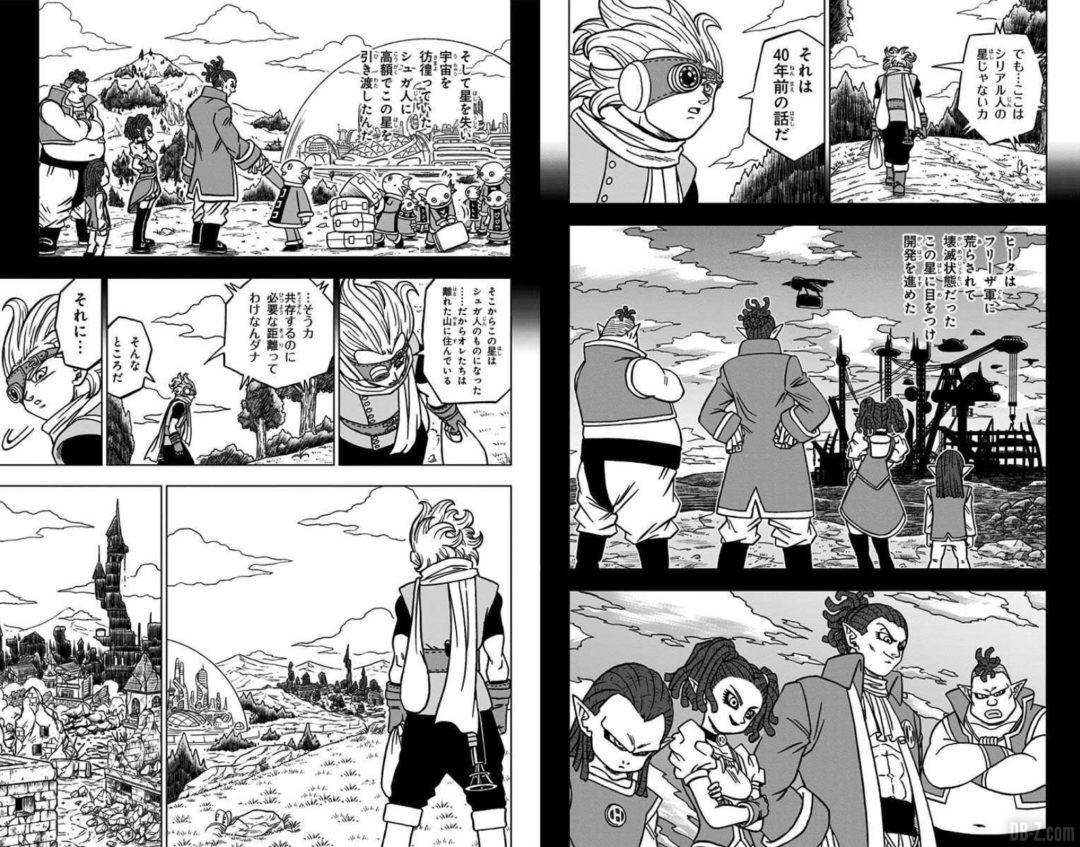 DBS-16-page-6