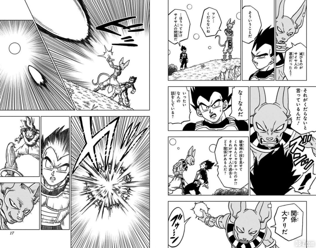 DBS-16-page-8