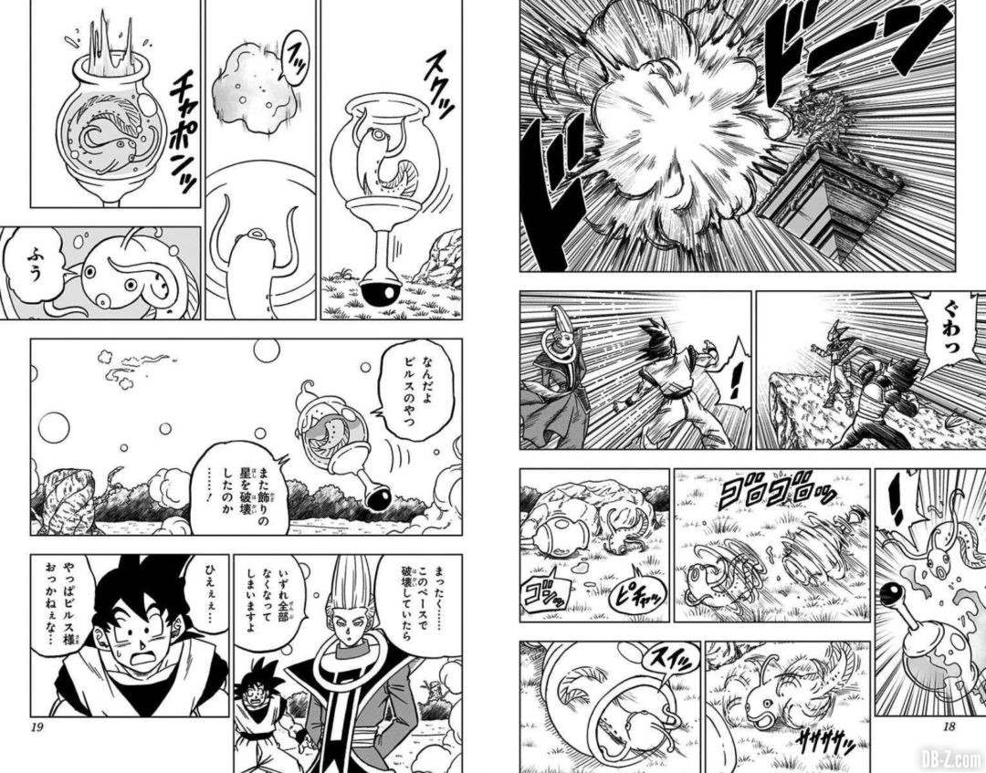 DBS-16-page-9