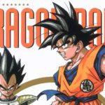 Dragon Ball Le Super Livre Tome 1 Histoire et Univers 1