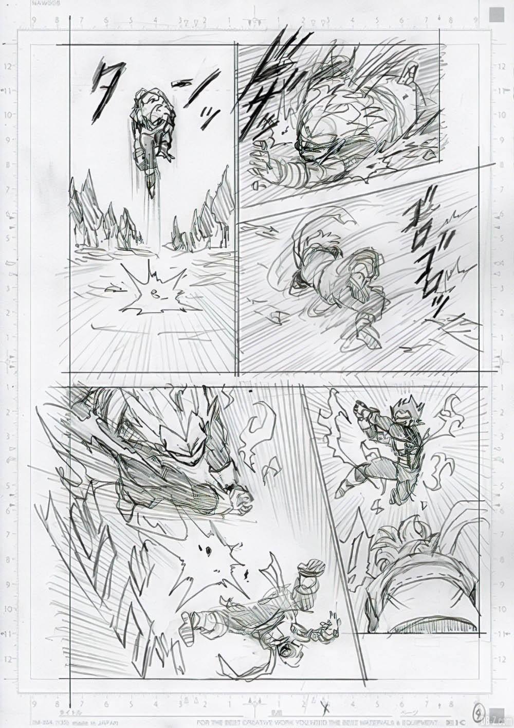 Dragon-Ball-Super-Chapitre-75-Brouillon-4-4x Manga109Attempt