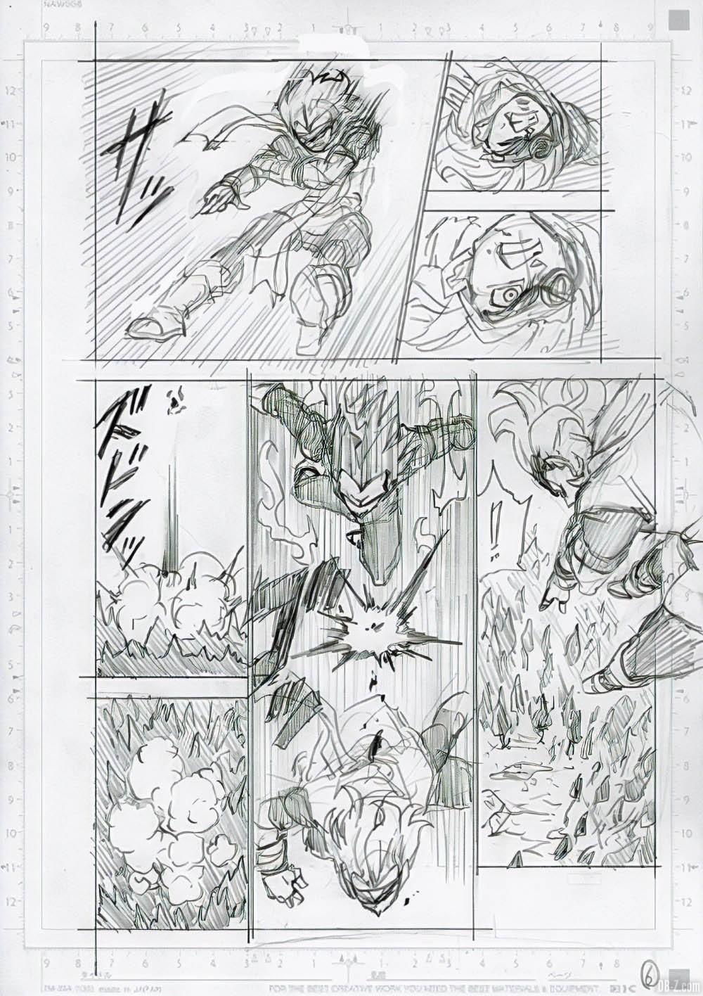 Dragon-Ball-Super-Chapitre-75-Brouillon-6-4x Manga109Attempt