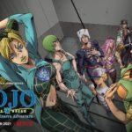 Jojos-Bizarre-Adventure-Stone-Ocean-Exclu-Netflix