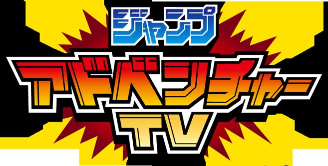 Jump Adventure TV