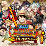 Jump Victory Carnival 2021 TV Adventure Panel