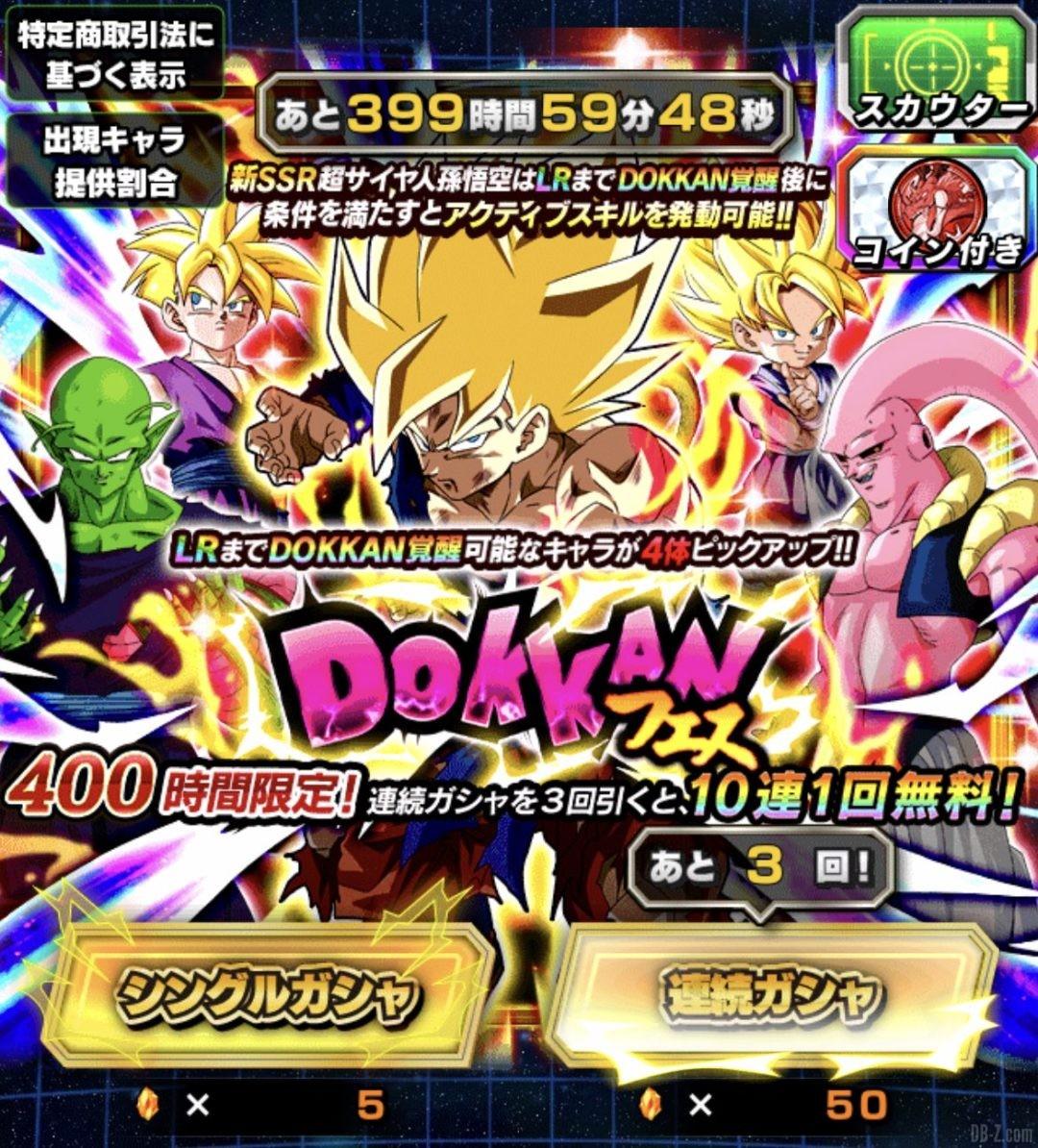 LR Goku Super Saiyan 350 millions