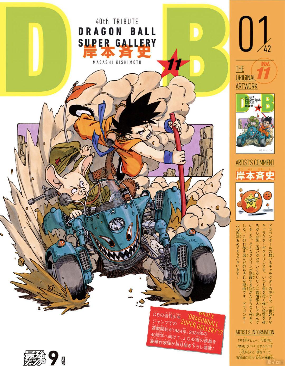 Masahi-Kishimoto-Dragon-Ball-Tome-11