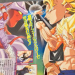 Toei-Anime-Fair-Printemps-95-Pamphlet-Dragon-Ball-Z-Fusions