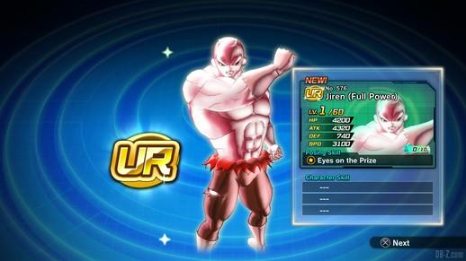 figurine-UR-Jiren-Full-power-xenoverse-2