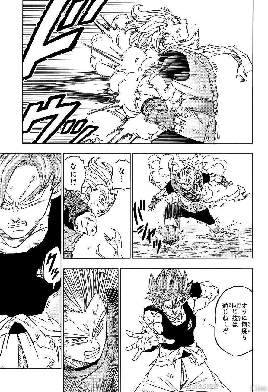 1 Goku vs Granola