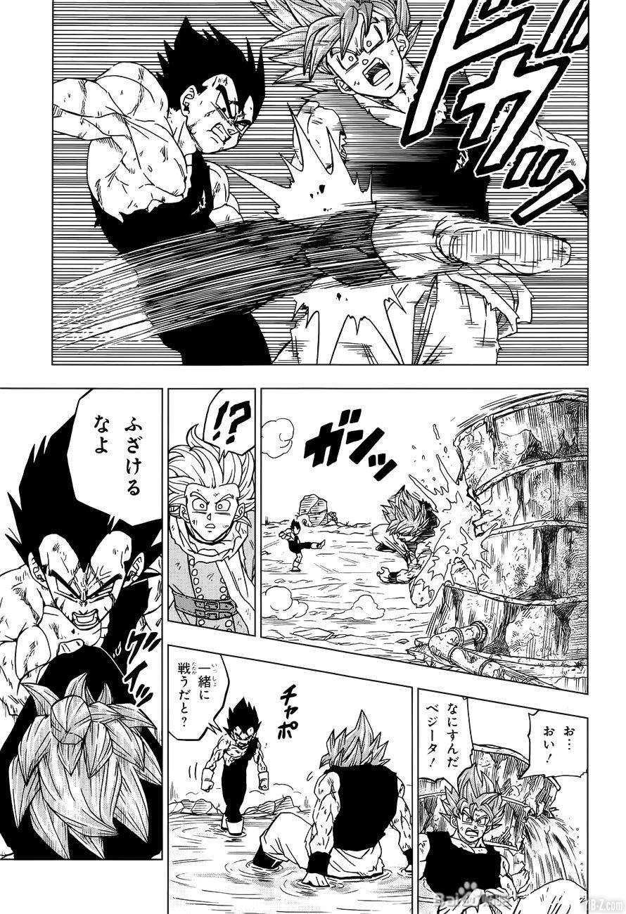 2 Vegeta vs Goku