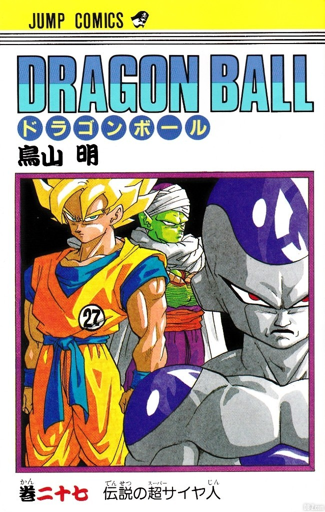 Coucerture Dragon Ball Tome 27