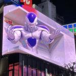Freezer 3D Shinjuku