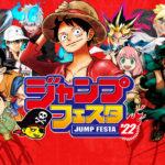Jump Festa 2022 logo