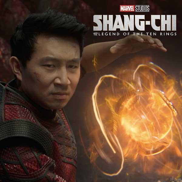 Shang Chi Kamehameha