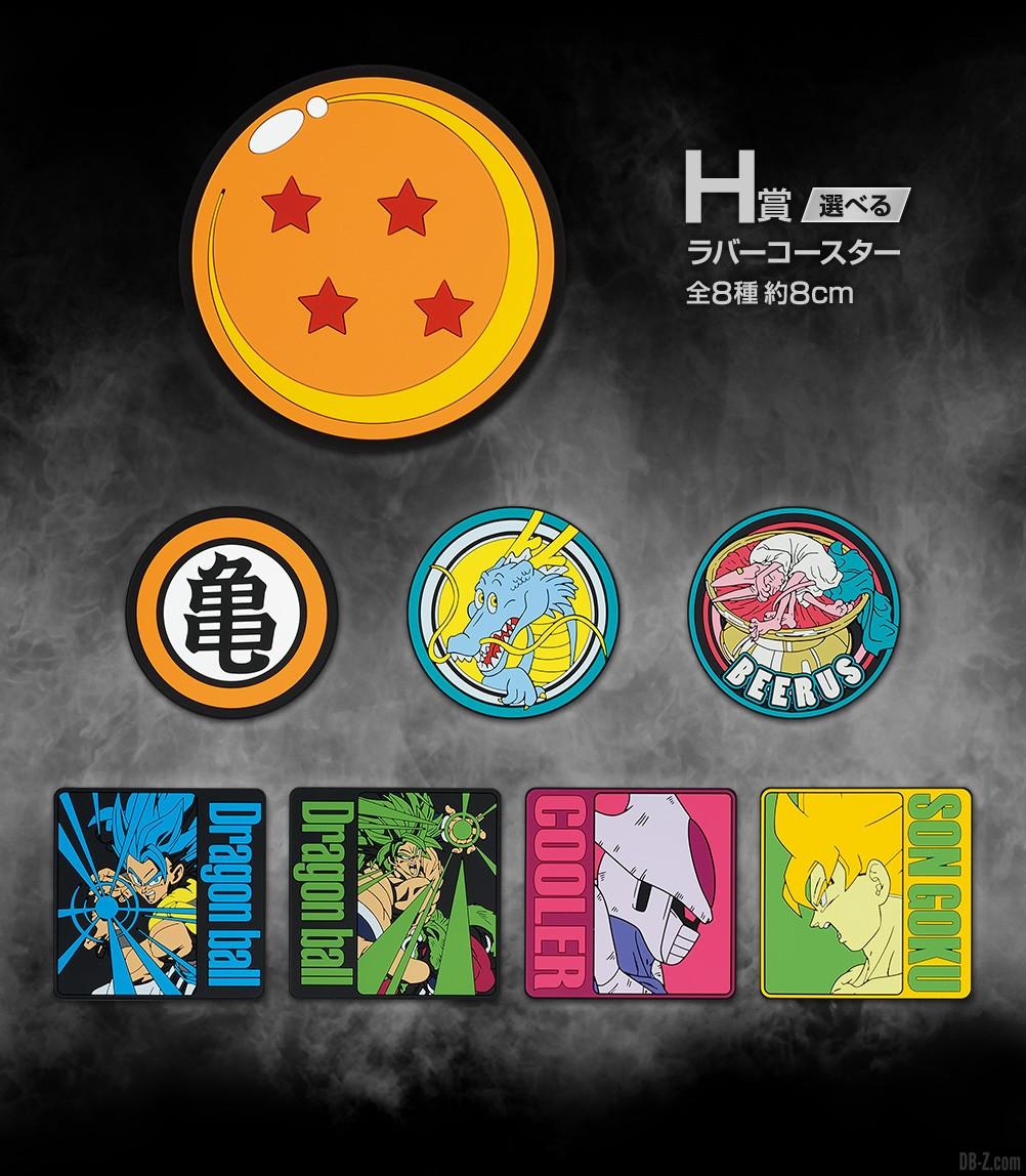 prize h