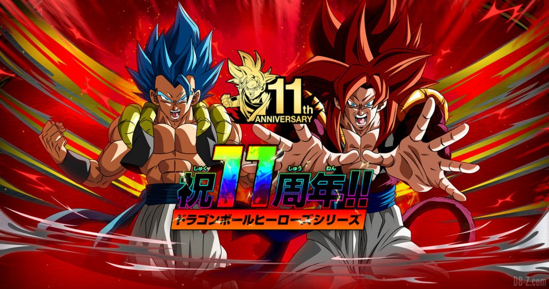 11 ans Super Dragon Ball Heroes SDBH