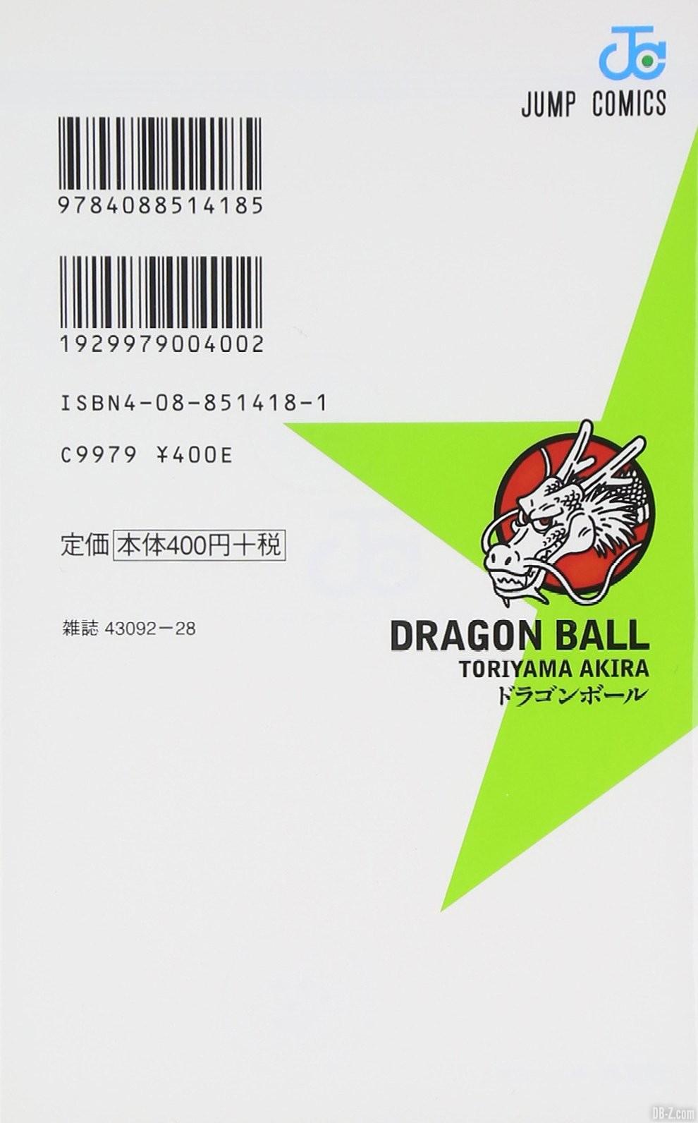 Cover Dragon Ball Tome 28 dos