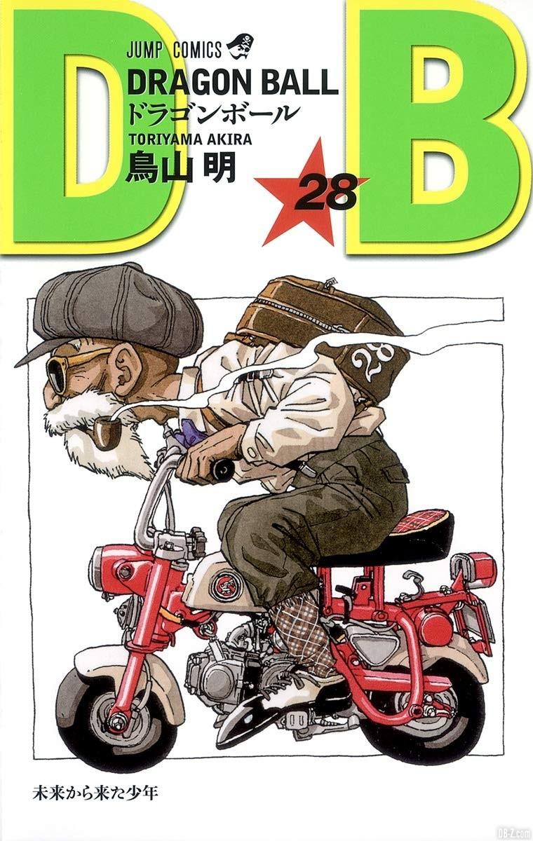 Cover Dragon Ball Tome 28