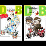 Dragon Ball Super Gallery 03 Kochikame 2