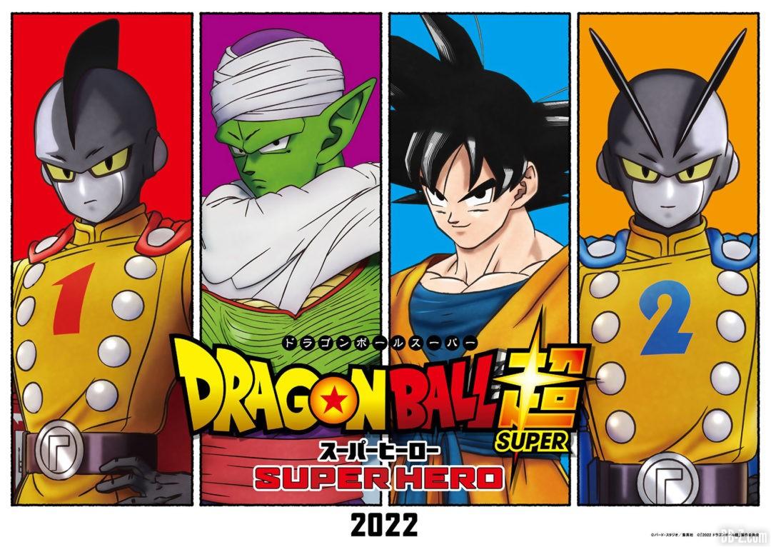 Dragon Ball Super Super Hero Poster