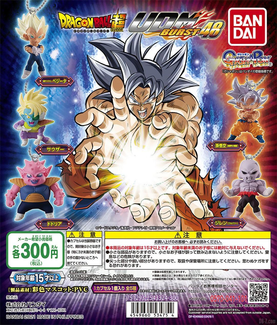 Dragon Ball UDM Burst 48