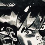 Goku par CHRIS SAMNEE